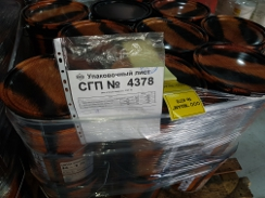 Дополнительная маркировка готовых к отгрузке заказов, отправляемых транспортными компаниями, на складе АО ЭНПЦ ЭПИТАЛ