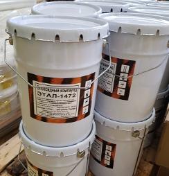 Эпоксидный компаунд Этал-1472 для стеклопластиков в упаковке 5 кг от AO ЭНПЦ Эпитал