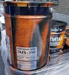 Эпоксидная смола ЭД-20 в упаковке 20 кг от АО ЭНПЦ ЭПИТАЛ