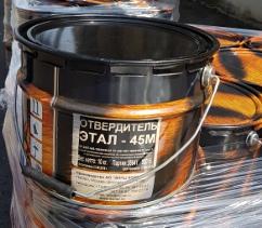 Отвердитель эпоксидных смол Этал-45М в упаковке 10 кг от AO ЭНПЦ Эпитал