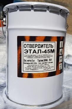 Отвердитель эпоксидных смол Этал-45М в упаковке 5 кг от AO ЭНПЦ Эпитал