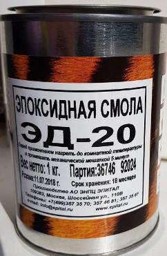 Эпоксидная смола ЭД-20 в упаковке 1 кг от ЭНПЦ Эпитал